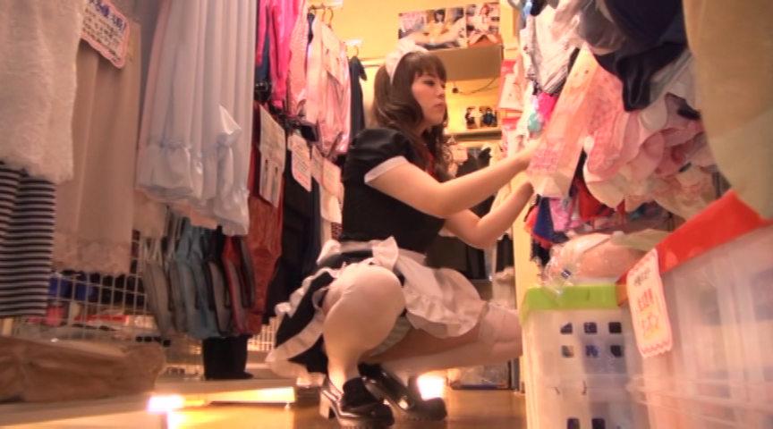 実録!美少女コスプレイヤーパンモロ 画像 5