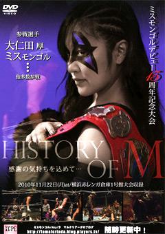 HISTORY OF M