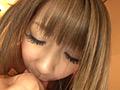 北川瞳の家庭教師でしようよ の画像2
