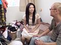 人妻デリバリー25-3