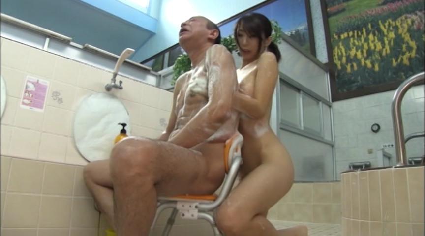 性奴隷目的で罠にハメられた銭湯の従業員 篠田あゆみ