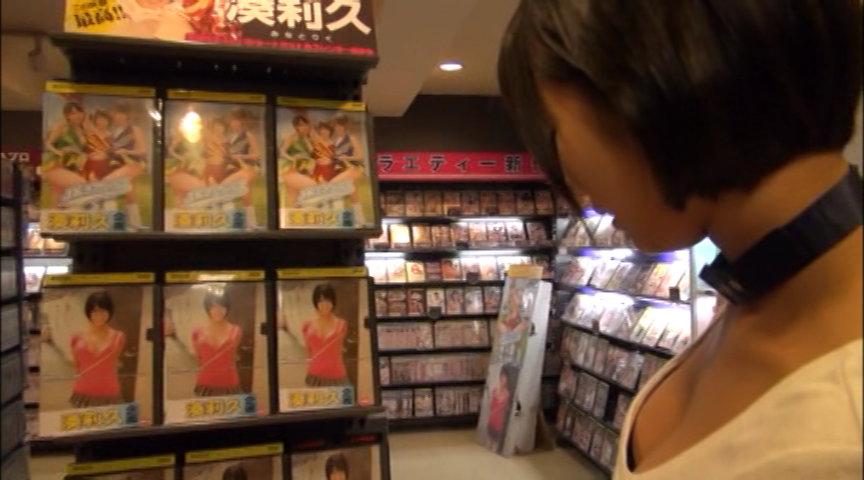 個室ビデオ店に湊莉久 派遣します。のサンプル画像