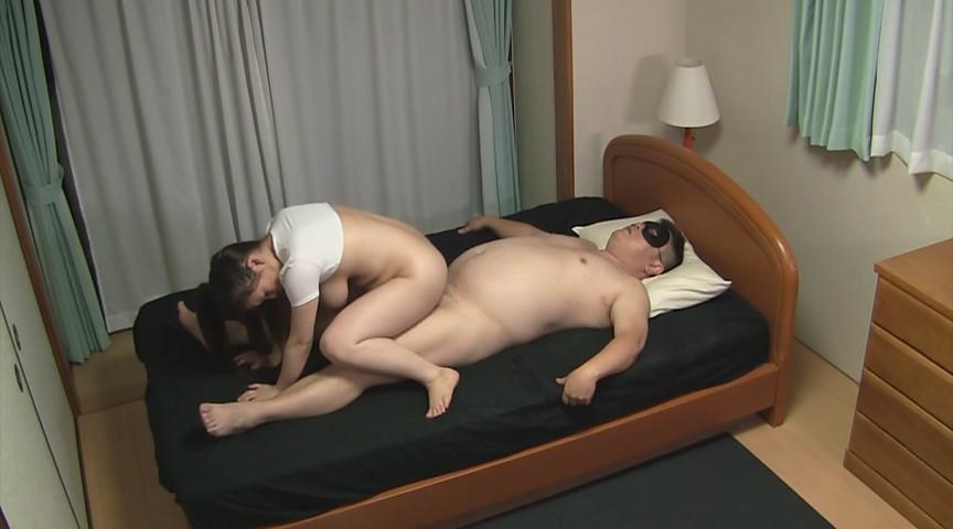 投稿動画 キモデブ男に寝取らせビデオ2 画像 1