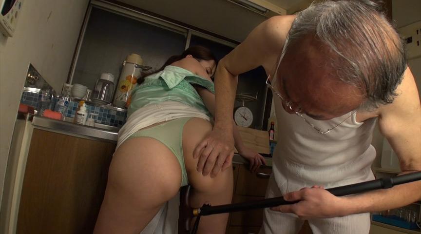 絶倫老人たちに孕ませ輪姦されイキまくる巨乳嫁3