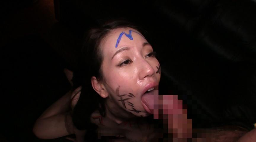 変態マゾ肛門おねだり淫語 IV 画像 20