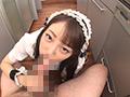 ボクだけのご奉仕メイド 想真花のサムネイルエロ画像No.5
