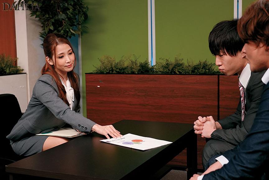 IdolLAB | dahlia-0011 美人保険外交員の枕営業 友田彩也香
