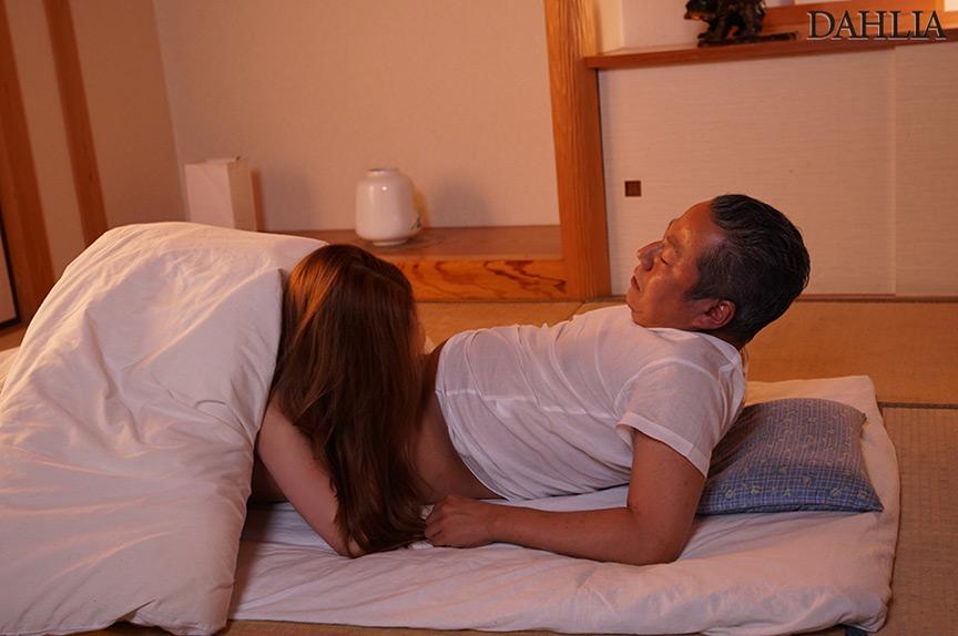 毎晩お義父さんに中出しされています。 友田彩也香 画像10