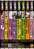 CLASSICS COLLECTION1