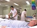看護師さんの前で勃起を見せつけたらSPECIAL1