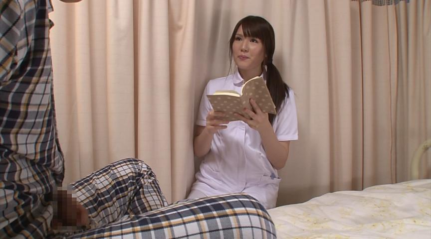 看護師/女医に官能小説の読み聞かせをお願いしたら2のサンプル画像
