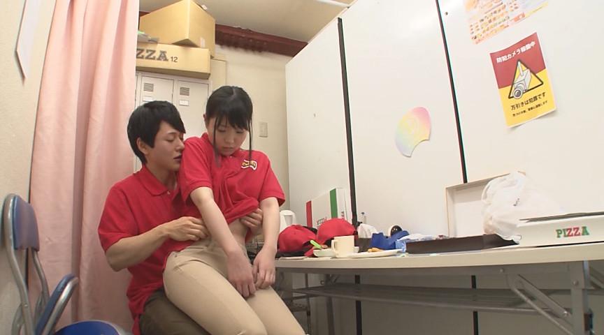 「休憩中の1時間バイトちゃんと2人きり!大人の男に憧れる女子校生はイケメン大学生にセクハラされても敏感に反応して嫌じゃない」 VOL.1 6枚目