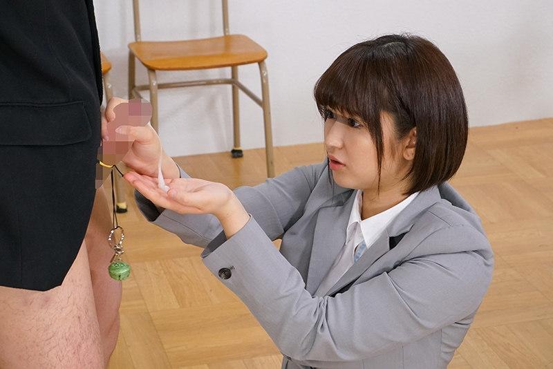 「手錠の鍵をチ○ポに付け拘束された男子を見つけた女教師は勃起しても発情せずにいられるか?」 VOL.1