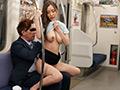 最終電車で痴女とまさかの2人きり!のサムネイルエロ画像No.7