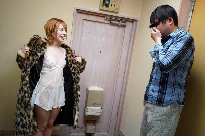 IdolLAB | dandy-0771 絶倫M男君をビンビンにさせる小悪魔ギャル 堀北わん21歳