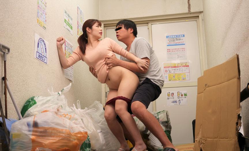 IdolLAB   dandy-0797 透け尻が挑発していると勘違いして即ハメ!つかささん