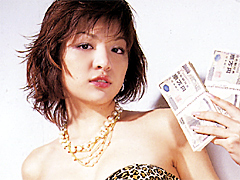 女金融取立て屋!涙のレズ返済4