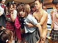 女子校生限定12人 女子校生温泉!