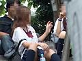 ぶっかけダッシュ!のサムネイルエロ画像No.4