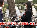 マジックミラー便 3分前まで現役女子校生!2011