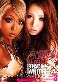BLACKギャル VS WHITEギャル タイマンレズFIGHT!3