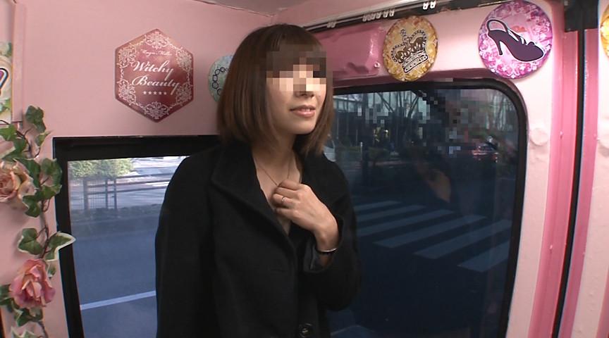 マジックミラー便 美しすぎる人妻編 in銀座&表参道