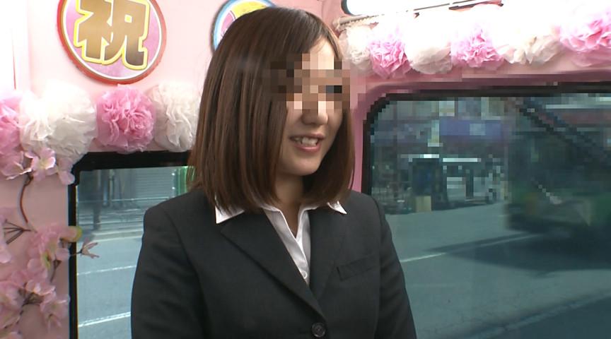 マジックミラー便 名門女子大学の入学式編 2014 春のサンプル画像