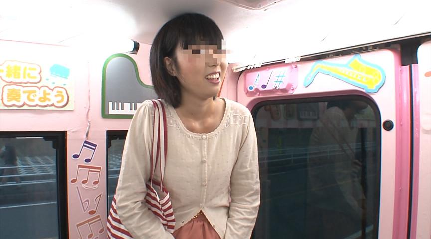マジックミラー便 正真正銘お嬢様!うぶな女子音大生編2のサンプル画像
