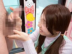 マジックミラー便 幼稚園の先生&保母さん編 vol.04