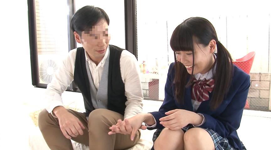 一般男女モニタリングAV 女子校生の娘と新しいお父さんのサンプル画像