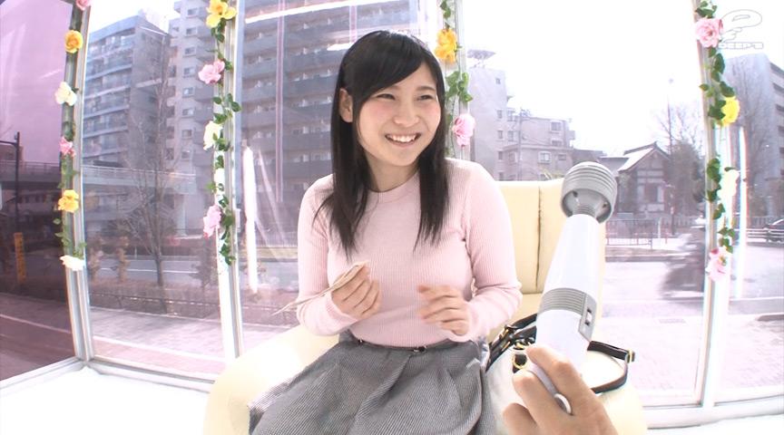 マジックミラー号 素人娘初めての拘束イカセ体験! 画像 14