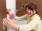 一般男女モニタリングAV 壁ち○ぽの即ヌキに挑戦!