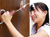 素人女子大生が無数に生えた壁ち○ぽの即ヌキに挑戦! 4 【DUGA】