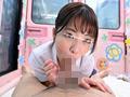 心優しい現役看護師さん 溜まったち○ぽを連続でヌいてのサムネイルエロ画像No.4