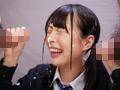 一般男女モニタリングAV 女子○生ザーメンぶっかけ!3のサムネイルエロ画像No.4