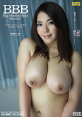BBB Big Boobs Butt 杏美月