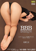 BBB Big Boobs Butt 美泉咲|人気のOL・お姉さん動画DUGA