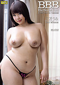BBB Big Boobs Butt 三苫うみ