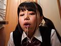 中年好きの敏感少女に種付けアクメ覚醒 生田みく-3