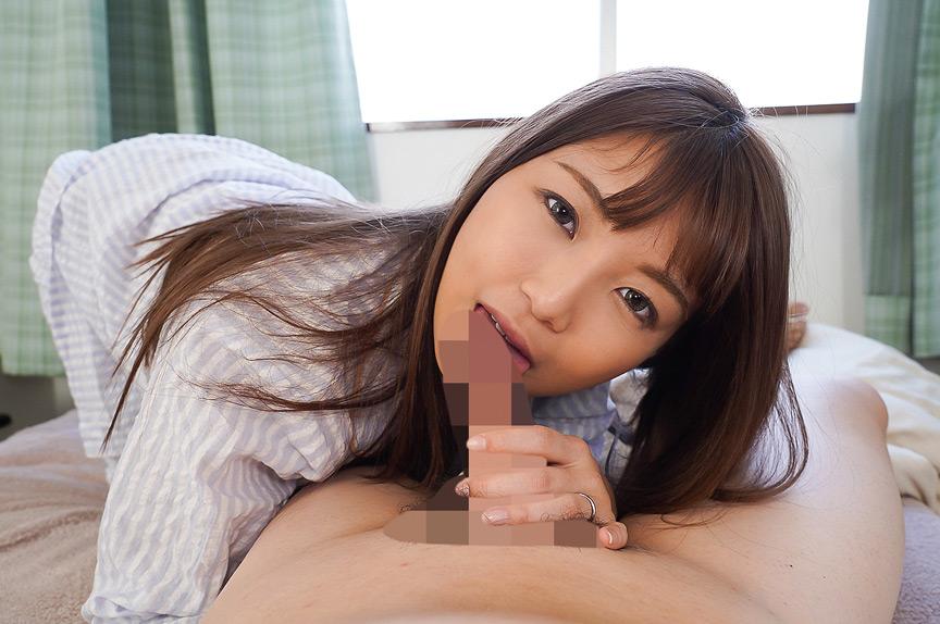 僕の奥様は教え子の女子○生 高美はるか
