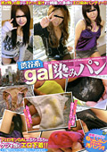 THE GAL NAN GET!10