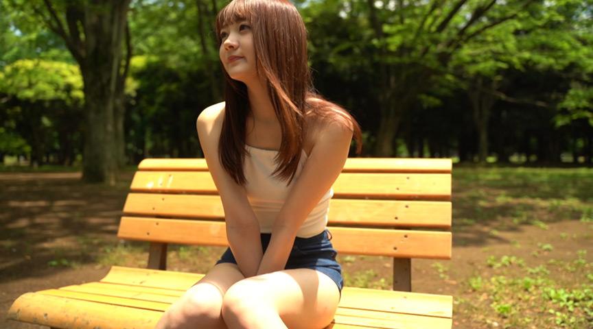 浜田翔子 / Natural 画像(2)