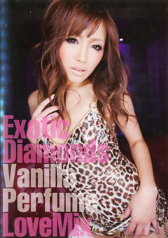 Exotic Diamonds Vanilla Perfume Love Mix*3