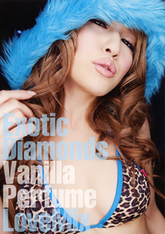 Exotic Diamonds Vanilla Perfume Love Mix*4