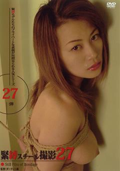 緊縛スチール撮影27