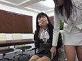 咲&アリス 襲われた女 画像0