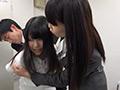 咲&アリス 襲われた女 画像1