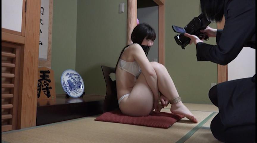 恋&愛 襲われた女