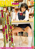 図書室にいる真面目そうな女子のパンツが丸見え(笑)。