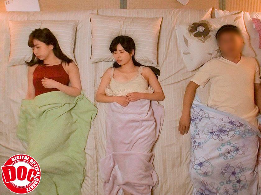 妻の連れ子の巨乳美人姉妹と川の字で寝ることに